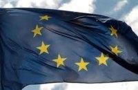 Еврокомиссар по вопросам юстиции впервые посетит Украину