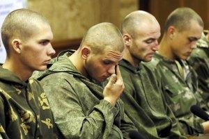 """Российские десантники, которые """"заблудились"""" в Украине, вернутся на службу"""
