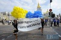 Сторонники Партии регионов под плотной охраной провели в Киеве митинг