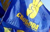 """""""Свобода"""" созывает сессии местных советов"""