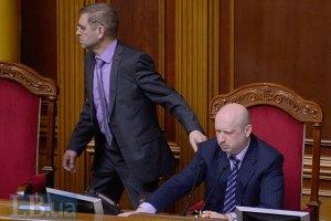 Турчинов продолжил заседание Рады
