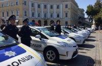 В Одессе приступила к работе патрульная полиция