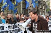 """""""Свобода"""" с кричалками прошлась маршем по Киеву"""