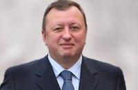 Янукович сменил львовского губернатора