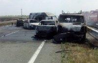 Три человека погибли, пять машин сгорели из-за ДТП на трассе Киев - Одесса