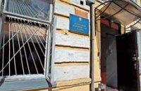 Судебное заседание по делу Луценко открылось и закрылось