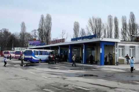 Киев планирует закрыть три автостанции в 2017г