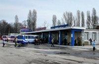 Власти Киева планируют перенести автостанции на въезд в город