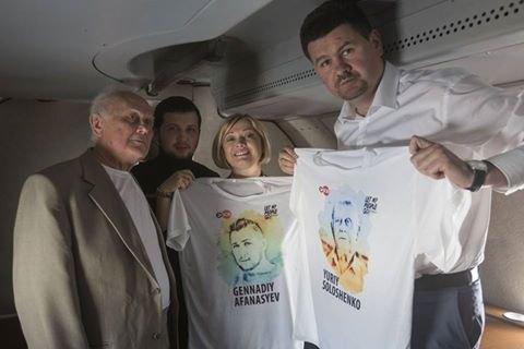 Путин помиловал Афанасьева и Солошенко