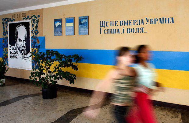 Украинцы - образованная нация