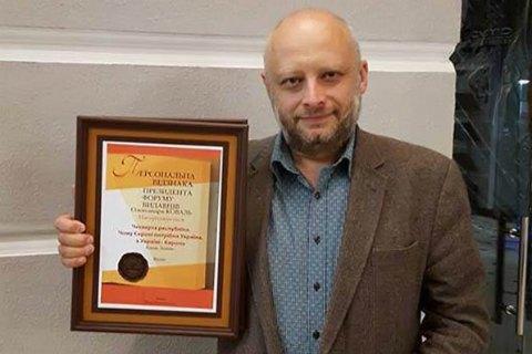 Книга Ложкина получила специальную награду на Форуме издателей