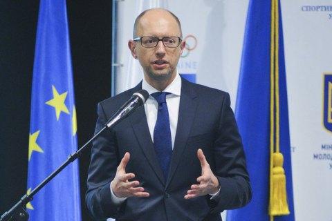 Яценюк поручил запустить рекламную кампанию Украины в западных СМИ