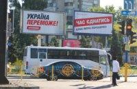 Що обіцяють виборцям українські партії