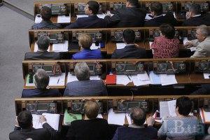 Из фракции КПУ вышло 6 депутатов
