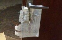 У Полтаві залило водою бюлетені для голосування, які зберігалися у туалеті Октябрської райради