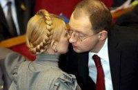 """Фронт змин"": ГПУ имела право разрешить свидание Яценюка с Тимошенко"