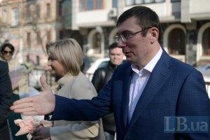 Луценко не писал об освобождении Тимошенко