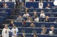 Евродепутаты призывают политиков навестить Тимошенко