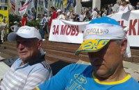 """""""Скорая"""" забрала третьего голодающего из-под Украинского дома"""
