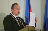 Плотницкий потребовал от Украины взять ДНР и ЛНР на содержание