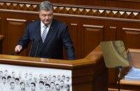 Порошенко отказал Донбассу в особом статусе до выполнения ряда условий