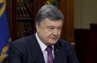 Порошенко назвал безвизовый режим с ЕС шагом к возвращению Крыма