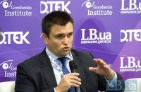 """Климкин назвал вооруженную миссию """"прыжком в будущее"""" для ОБСЕ"""