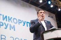 Привид боротьби з корупцією блукає Україною