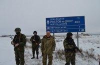 В Чернухино и Троицкое удалось доставить гуманитарный груз