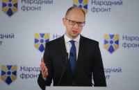 """""""Народный фронт"""" не будет выдвигать своих кандидатов на местные выборы"""