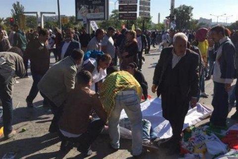 95 людей загинули через вибухи в Анкарі (оновлено) (видео)