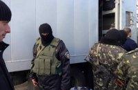 """""""ДНР"""" передала Украине 20 заключенных из колонии в Енакиево"""