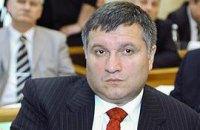 Судебная война Авакова с Кернесом продолжается