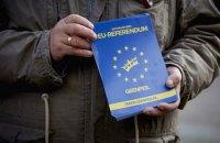 «Это не референдум о «люблю я или не люблю Украину». Этот референдум касается именно Европы и ее подхода к окружающему миру»
