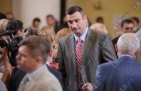 Кличко заявил о негативном отношении к воинам УПА