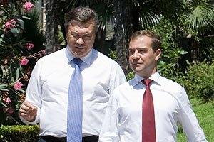 Янукович ценит вклад Медведева в развитие российско-украинского партнерства