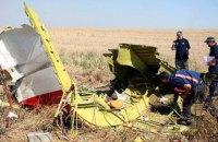 """На месте катастрофы MH17 обнаружен крупный фрагмент ракеты """"Бук"""""""