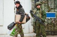 Путин переиграл Киев в Крыму