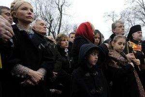 Тимошенко: тоталитарные режимы всегда будут бороться со всем украинским