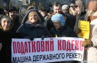 Четырем активистам Налогового майдана присудили по два года условно