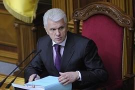 Литвин предложил отложить скандальный закон о языках