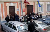 """""""УДАР"""" считает провокацией митинг под офисом партии"""