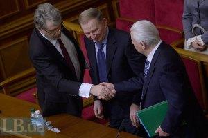 Экс-президенты Украины выступили за разрыв Харьковских соглашений
