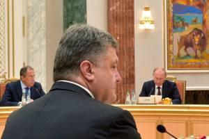 Встреча Путина и Порошенко пока не состоялась (обновлено)