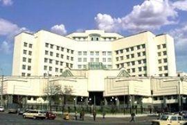 Депутаты пожаловались в КС на два постановления Кабмина