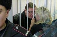 Жена Луценко: мужу посоветовали серьезно лечить печень