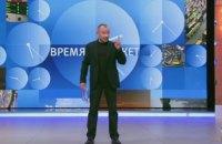 Российский телеведущий в ток-шоу признался, что убивал людей