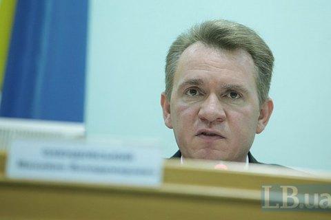 НАБУ: Охендовский получил отПартии регионов взяток на1,3 млн грн