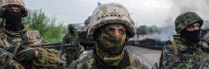 Украина намерена сохранять полную боевую готовность