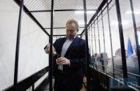 Защита Волги обжалует в Евросуде его осуждение